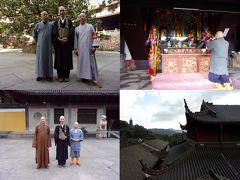 日本仏教とゆかり深い中国の地へ ~春秋航空日本で行く寧波の旅~ その2 僧侶と出会えた天童禅寺と阿育王寺参拝 & 中華ファーストフードで夕飯