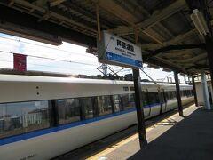 秋の北陸ロマン(8)特急サンダーバード号グリーン車の旅(敦賀ー芦原温泉)