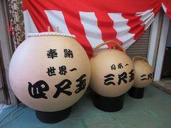 片貝奉納煙火2019☆四尺玉の打ち上げを観に♪
