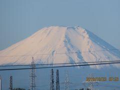 富士山の初冠雪を見ました。