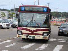 秋の北陸ロマン(9)路線バスに乗って東尋坊へ
