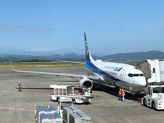 富士山静岡空港出発ANAプレミアムクラスで行くガチマヤ~の沖縄旅
