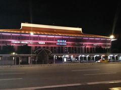 2019年秋の台湾・台北一人旅~初日は移動しホテルまで!!(*^-^*)