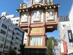 東京文学・歴史散歩28。中央区を歩くその1:人形町界隈。