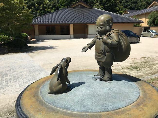 初の鳥取&島根旅行☆延長戦の4日目はノープラン【玉造温泉・一畑電鉄篇】