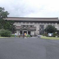 東京国立博物館を巡った (+東京都美術館でのコートールド美術館展)