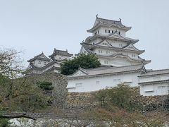 国宝姫路城から神戸で神戸ビーフの旅3日目攻略&#10071姫路城  前編