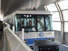 2019年10月日帰り関西鉄道旅行3(南海こうや号と大阪モノレール)
