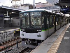 2019年10月日帰り関西鉄道旅行4(京阪宇治線)
