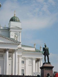 ラトビア・リガの森の民芸市とヘルシンキの旅 7(帰国まで)