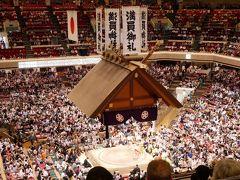 484-東京だよ、おっかさん!①…初めて乗る新幹線、浅草、相撲観戦と張り切る84歳