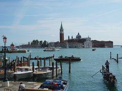 MSCシンフォニア アドリア海クルーズ&イタリア旅行② ~ベネチア観光Part1~