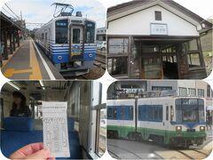 秋の北陸ロマン(11)えちぜん鉄道と福井鉄道を乗り継いでローカル列車の旅