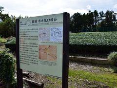 小田原城総構えと豊臣秀次の陣