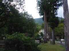 五十沢キャンプ場等で自然を満喫!