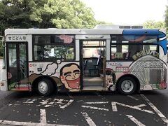 鹿児島まち巡りバスで城山から仙巌園、イタリアンレストラン、西郷銅像へ