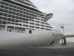 シニアの横浜~天津 片道クルーズと天津北京散策後、DELTAマイルで帰国  ①横浜から船に乗って長崎に着いた