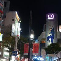 ヒコーキに乗りたくて1泊2日の東京旅行! 〜テキトーに周ってきます|( ̄3 ̄)| 苦笑〜