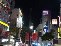 ヒコーキに乗りたくて1泊2日の東京旅行! ~テキトーに周ってきます|( ̄3 ̄)| 苦笑~