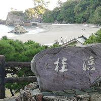 夫婦で四国ドライブの旅 � こんぴらさんから祖谷渓、大歩危そして高知へ一泊プチ旅
