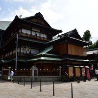愛媛県:松山城、湯築城(その2)