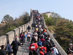 中国建国70周年の北京・天津を巡る8日間の旅(2)万里の長城編