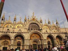 MSCシンフォニア:アドリア海クルーズ&イタリア旅行③ ~ベネチア観光 Part2 サン・マルコ寺院~