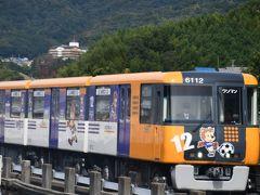 広島新交通に乗って、、、