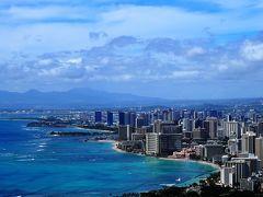 30年ぶりのハワイ旅行