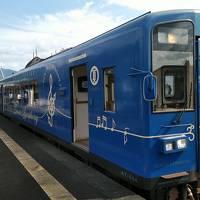 人吉・球磨路を訪ねて列車の旅