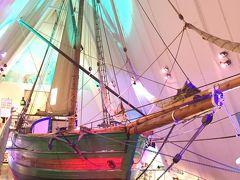ノルウェー海洋博物館