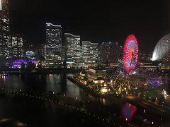 横浜みなとみらい 気軽にホテルスティ第4弾 9月開業横浜アパリゾートホテル