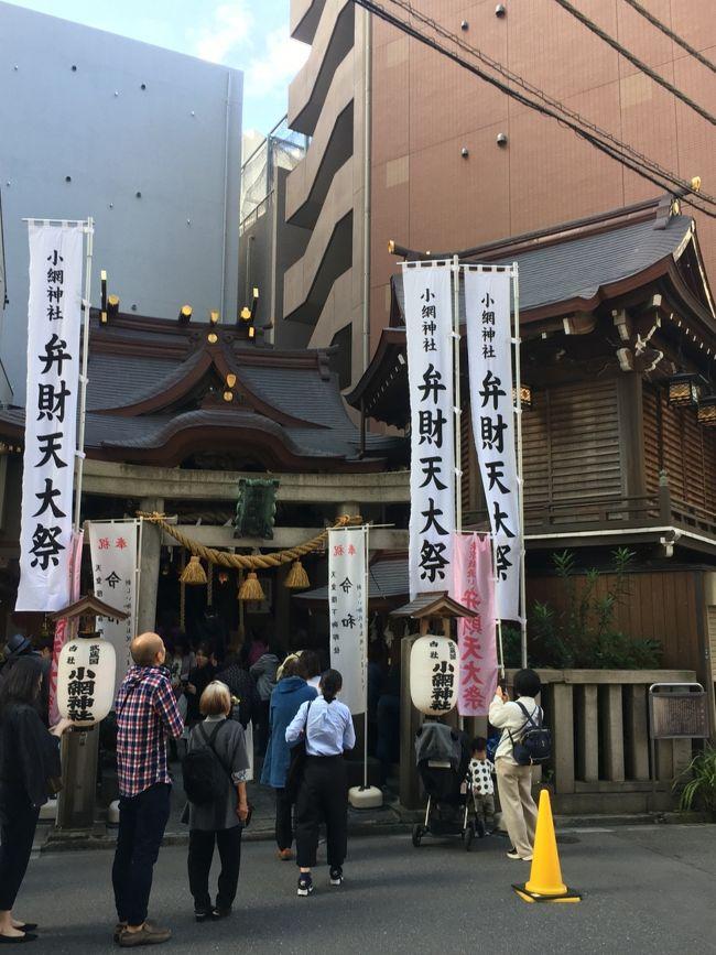 珍しく、今年二度目の東京出張です。仕事に加え研修のため、6泊7日の長丁場です。<br />朝から夕方までびっちり研修のため、好きには動けませんが、合間を縫って色々やるぞ!<br /><br />じゃあ、<br /><br />ゴー!