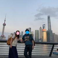 ☆☆上海  レトロとモダンが交差するフォトジェニック都市☆☆