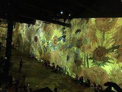2019夫婦パリ旅行⑨新スポット!ジャコメッティ美術館&プロジェクションマッピングでゴッホの世界