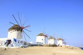 青い空・群青の海 エーゲ海での夏休み  (4) 白い迷路 ミコノスで街歩き