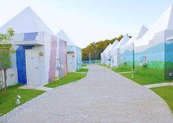 全棟独立型のお部屋で楽しむ白浜温泉パラダイス★魚ベルジュと銘打つ美味なる宿で