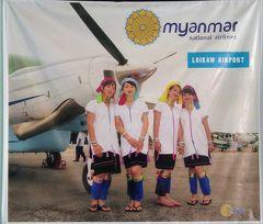 ロイコー再訪。念願のCBT in 3K村。【0日目】【1日目】~何度目のミャンマーか?数えてはいないだろう~