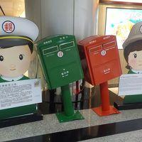 JALマイレージで初めての台北① 関西空港ラウンジ~タイペイ AP H インペリアル宿泊