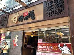 湾仔発の焼物専門店「Kam's Roast Goose」(2019年香港②)~香港最高峰の焼物を提供するお店。ミシュランガイド香港一つ星店~