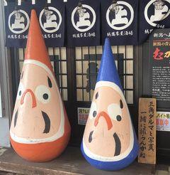 新潟市2019.3月 杉山清貴&オメガトライブ2019ラストライブツアー/桐生でライブを見て高崎で宿泊、Maxときで新潟ライブへ