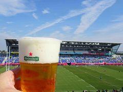 ラグビーワールドカップ観戦、掛川へ  熊谷へ