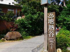 娘の結婚式にかこつけて、台湾・カナダ・ハワイを巡る。その1台湾編