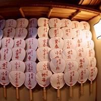 あの頃 全く見ていなかった「京の都」をもう一度「大人になってからの修学旅行リベンジ」の、いち(京都駅&東急スティ京都 新京極通)