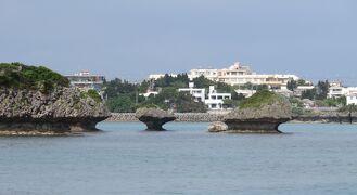 【沖縄本島中部】青い海を求めて海中道路を渡り島めぐり