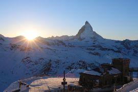サラリーマンでも行けるスイス(ゴルナーグラート鉄道で行くマッターホルン 世界一のサンセット2/9PM~夜)Ⅴ