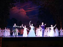 ちょっと早めの夏休みでロシア旅行 その10 マリインスキー劇場でバレエ鑑賞して夜行列車で移動
