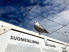 ヘルシンキから周辺の街やサウナへ