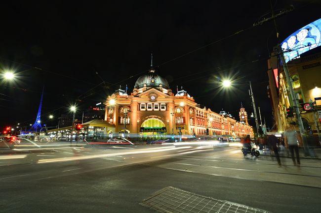 「南半球に行った事が無いから行きたい」というモチベーションだけでオーストラリアのシドニーとメルボルンを旅行。羽田⇔シドニーのフライトをチョイス。シドニーは観光場所が多いので、存分に楽しめると思いました。シドニーは夜遅くまでぶらぶらしていましたが、特に何のトラブルもなく、治安は良さそうでした。<br />メルボルンまではレンタカーで行きました。車速制限が厳しいので、要注意でした。ちなみにシドニー~メルボルン間の道路上に車にひかれたカンガルーが多数いました。。。(地元の方に聞くと、ヘッドライトに反応して急に飛び出してくるみたいです)メルボルンもシドニーと同様に観光を楽しみました。夜の街並みを撮るために遅くまでぶらぶらしていましたが、シドニー同様トラブルもなく、治安は良さそうでした。今回の旅行メインイベントはウィンクスのコックスプレート4連覇を現地で見る事!実際にこの目で見れて感動しました!<br />物価は少し高めに感じますが、料理もおいしく、オーストラリア人の方は気さくで話しやすいので、行った事が無い方におすすめだと思いました。