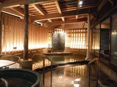 湯の川温泉(函館)_Yunokawa Onsen(Hakodate) 北海道三大温泉郷のひとつ!函館にゆかりのある人々を癒し続けた温泉